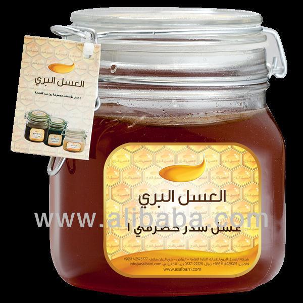 Ziziphus Lotus (lotus Jujube) Honey (yemeni Honey) - Buy Yemeni Honey  Product on Alibaba com