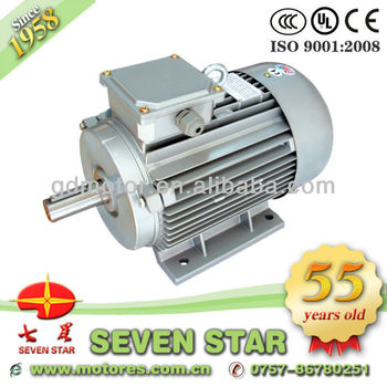 Ac permanent magnet synchronous motor buy ac permanent for Ac synchronous motor manufacturers