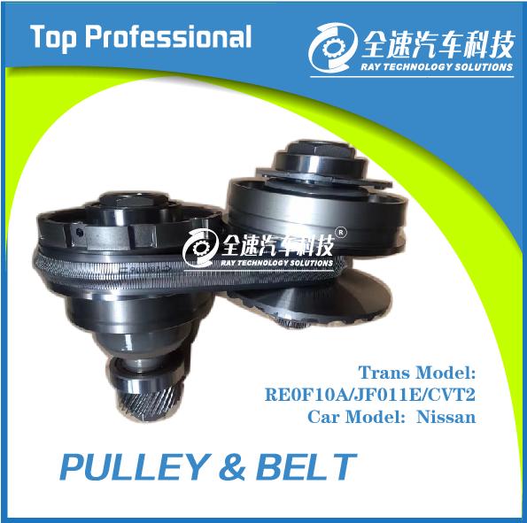 Cvt Transmission Parts Re0f10a/jf011e/cvt2 Pulley Belt Chain Assy - Buy Cvt  Pulley Belt,Jf011e/re0f10a/cvt2,Cvt Part Product on Alibaba com