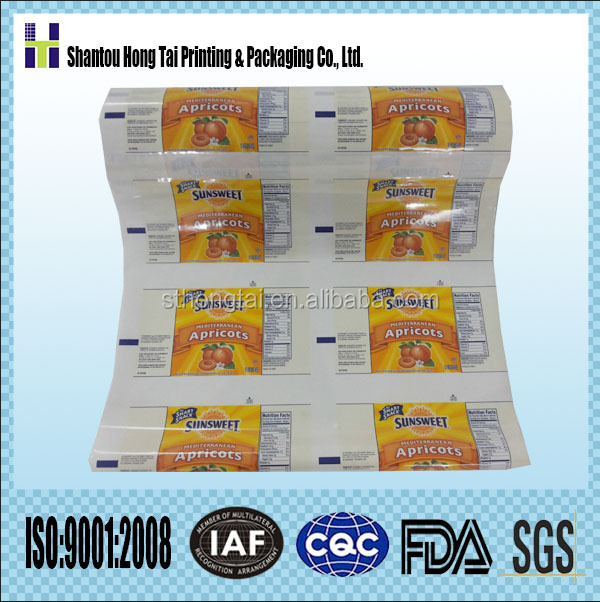 custom printed multy layer extrusion laminating film