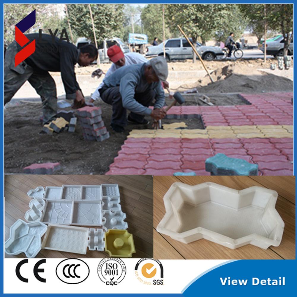 Hot Sale Plastic Mould Molds For Interlock Concrete Paver Floor ...