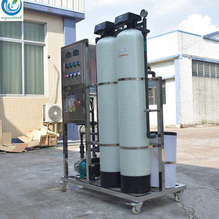 product-500LPH drinking water treatment equipment plant with price with Automatic sand carbon-Ocpuri