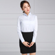 Office lady lasted design slim fit women fashion blouse shirts