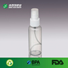 Factory price 50ml Clear Perfume bottle spray perfume bottle pet bottlle