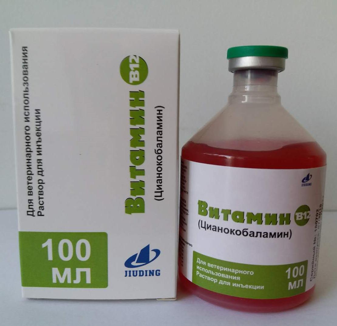 veterinary injection Butafosfan+ vitaminb12 injection for animal medicine