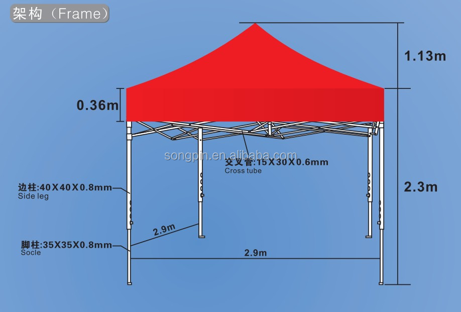 10x10 Cheap Custom Printed Canopy Tent Waterproof Tent