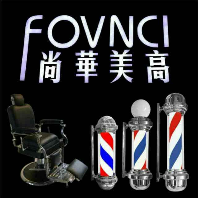 Barber Pole Rotating LED Light Red White Blue Hair Salon Shop Wall Hanging Light