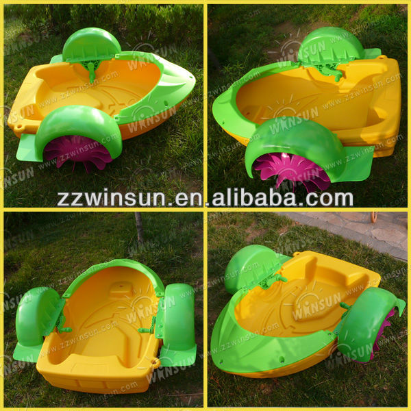 Interesting kids water hand aqua boat,pedal boat for kids