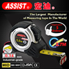 Assist factory direct supply metal stainless steel tape measuring ,tape measure with rubber magnetic trena measure