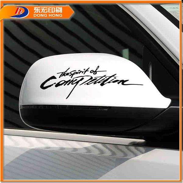 Car Foil Hood StickersCustom Car Body Side Sticker Design View - Cool car decals designcar foil hood stickerscustom car body side sticker design buy