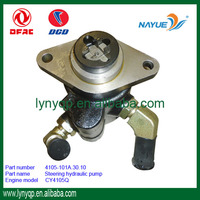 DCD CY4105Q engine parts steering hydraulic pump for truck bus