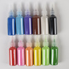 wholesale 35g sand art bottles with non-toxic colored sand 12 color