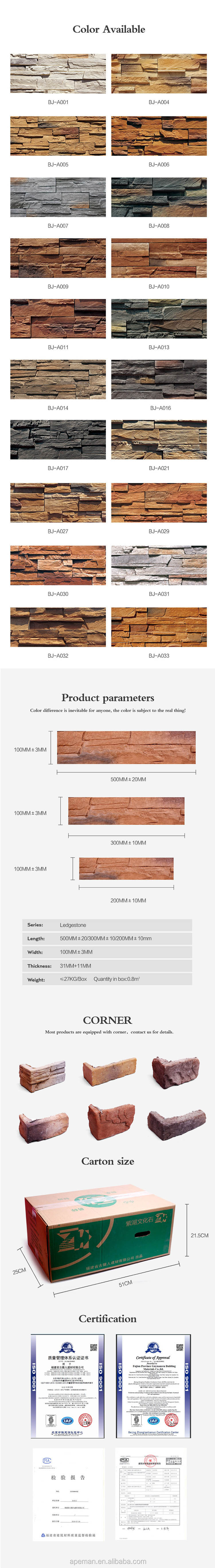 stacked stone wall tiles interior faux panel artificial stone veneer  exterior wall cladding ledge decorative stone fireplace