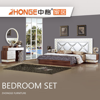 Foshan Exotic Furniture Supplier Mdf Bedroom Set Dubai Buy
