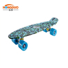 skateboarding trucks / customize skateboard decks online