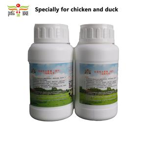 New formula animal feed additives powder for pig livestock and cows