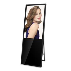 43 inch LCD digital signage outdoor advertising led display screen floor stand 1080P HD Advertising kiosk