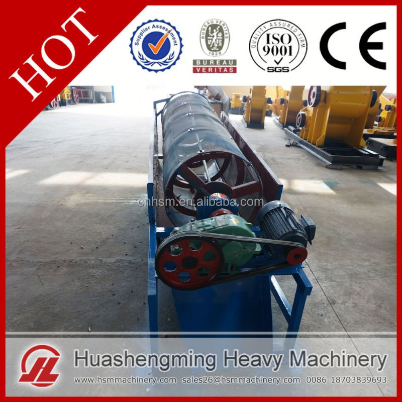 HSM Professional Best Price municipal solid waste trommel