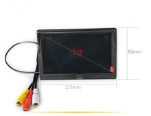 5 Inch TFT LCD 800×480 Digital Panel Color Car Monitor Rear View Monitor With 2 Way Video Input For Reverse Camera DVD