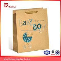 Birthday Party Gift Brown Kraft Paper Bag On Sales