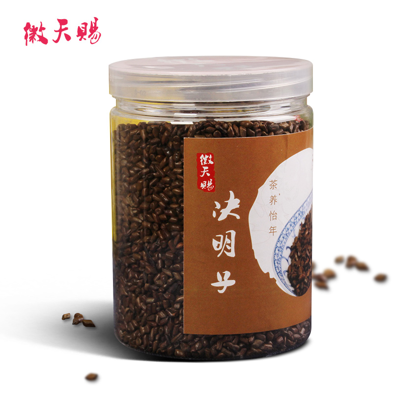 China's high quality 200g Chinese natural <strong>health</strong> tea, relieve fatigue pure material Cassia seed Tea herbal tea
