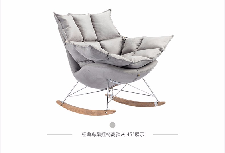 wholesale german design automatic rocking chair