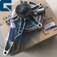 21468471 VOE21468471 Water Pump for Excavator