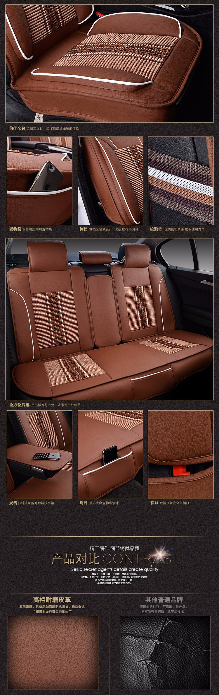 High Quality Car Cover Seat Custom Leather Car Seat Cover