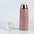 Best Quality Fashion Vacuum Stainless Steel thermos flask