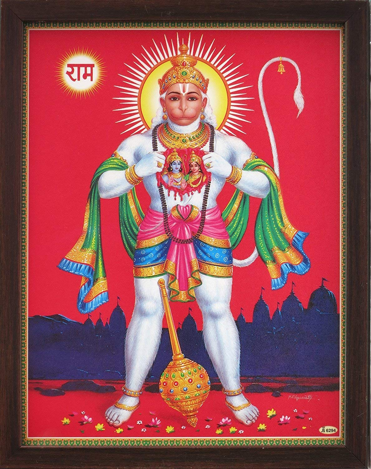 Hindu Lord Hanuman Showing Sita Ram in His Heart, a Holy Hindu Religious Poster Painting with Frame for Worship Purpose