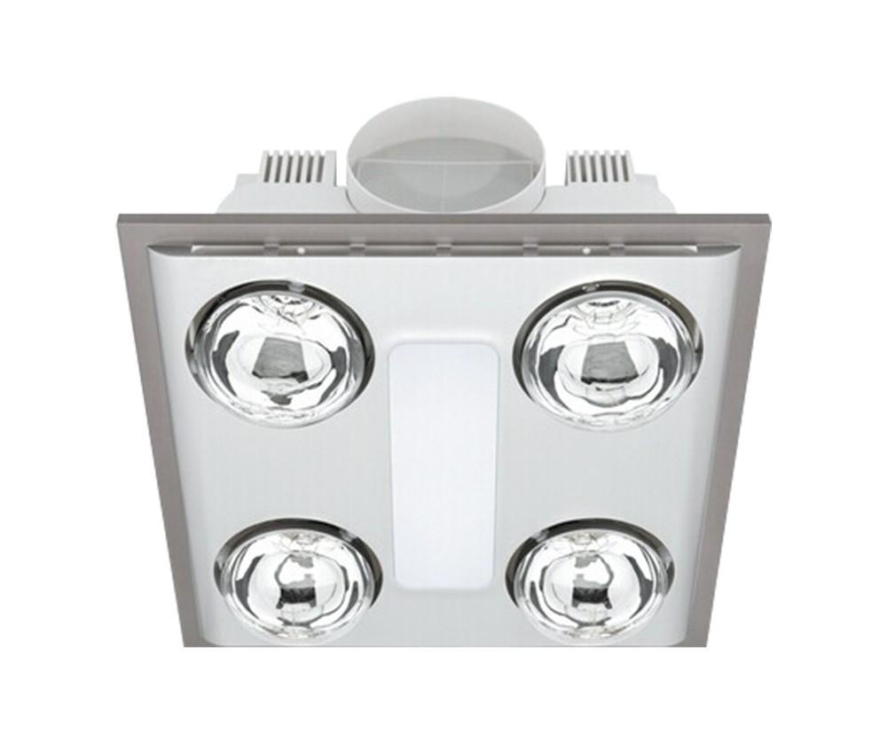 Lampe Chauffante Infrarouge Salle De Bain  Bright Shadow Online
