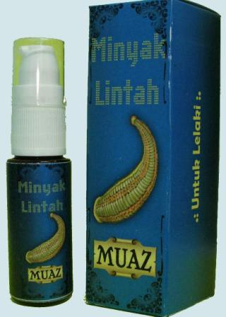 leech oil wholesale leeches suppliers alibaba