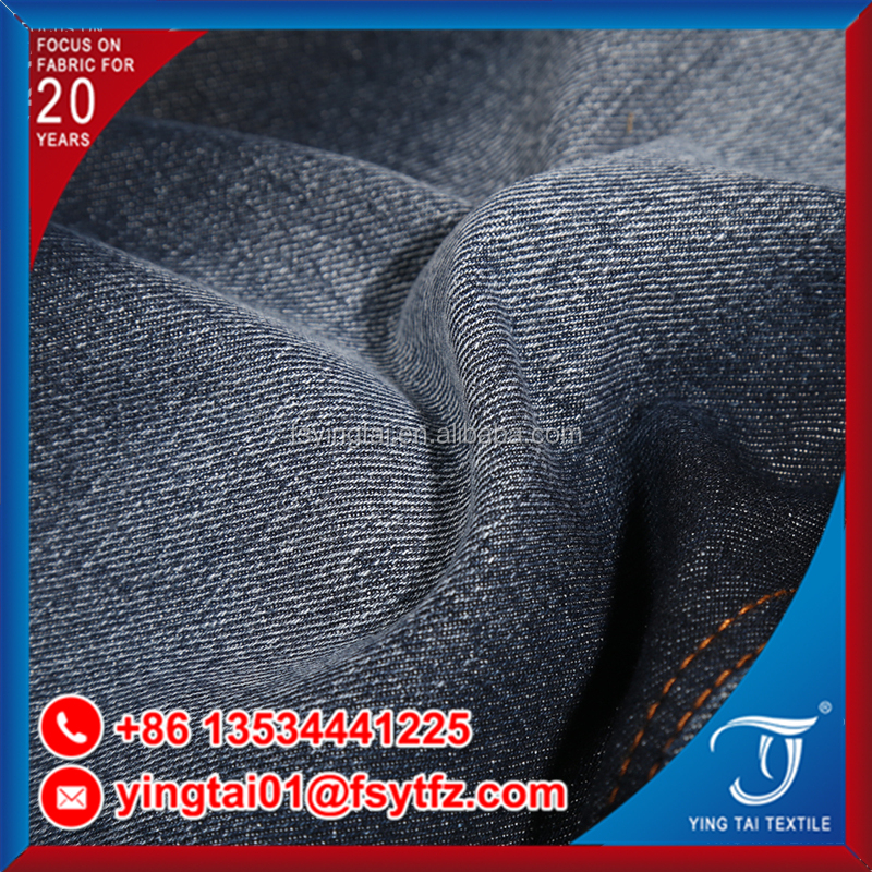 Factory producing time is short low prices indigo woven denim fabric jeans fabric