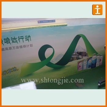 Vinyl Pvc Banner Advertising Flex Banner Long Fence Banner