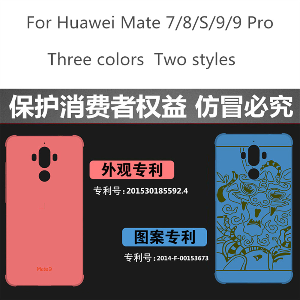 Chinoiserie Dragon Style Shockproof Armor Cover Phone Case for Huawei Mate S/7/8/9/9 Pro