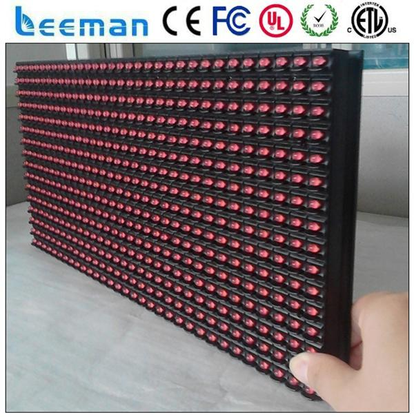 dual color smd led 8 inch seven segment led <strong>display</strong> p10 single green color led