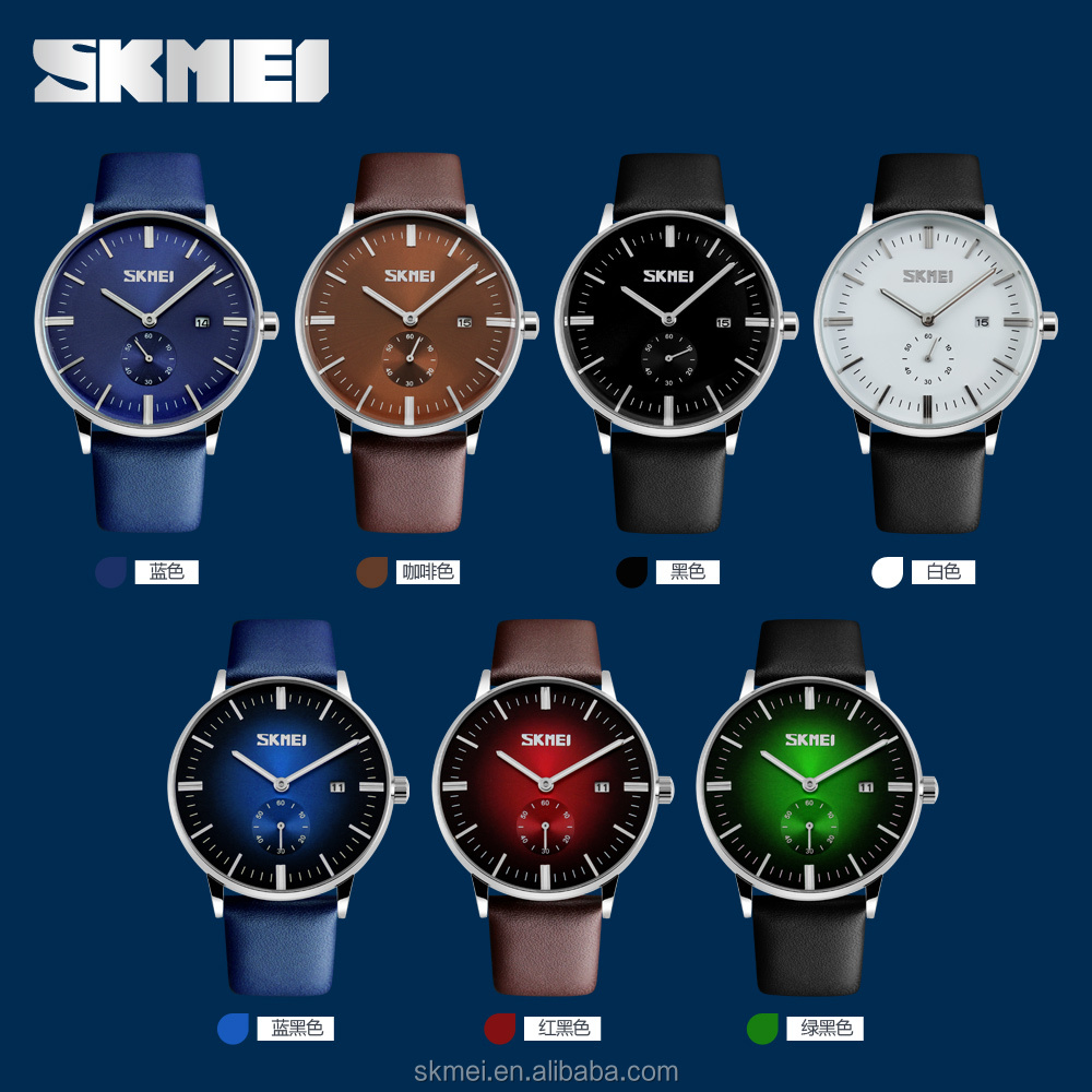 Simple watch gift sets alibaba quality watch provided by gold supplier skmei company