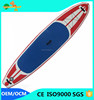 Water skiing board air Stand Up Board customized/wholesale brand new stand up paddle board /Summer Fun Stand Up Paddle Boar