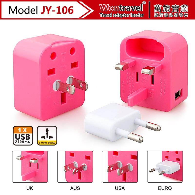 New Items 10% Great Discount Advertising 2017 business gift ideas for universal travel adapter