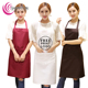 Free Printed logo Polyester kitchen white waist workwear apron with two pockets for advertising gift high quality wholesale