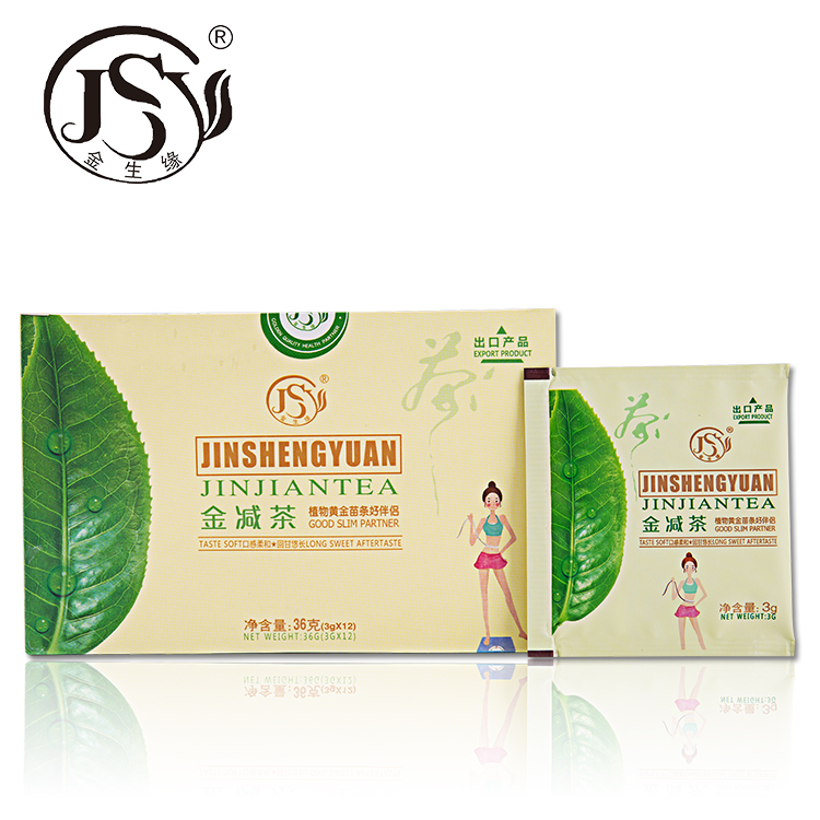 popular in japanness detox fat burner slimming tea