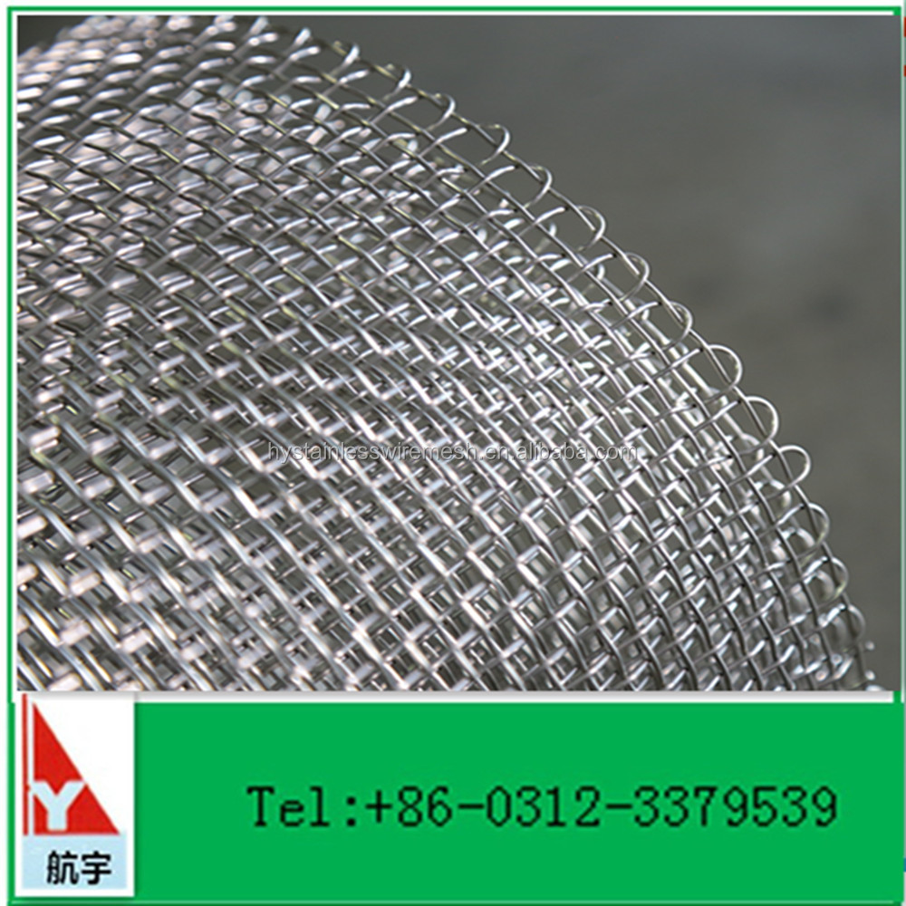 Woven Wire Mesh Price, Woven Wire Mesh Price Suppliers and ...