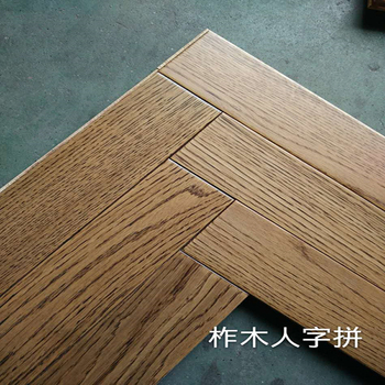 UV Groove Oak Multi-layer engineered wood flooring
