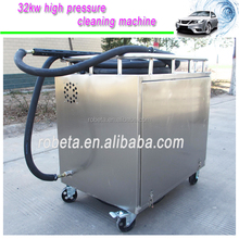 32kw no boiler electric car automobile washing machine with steam gun