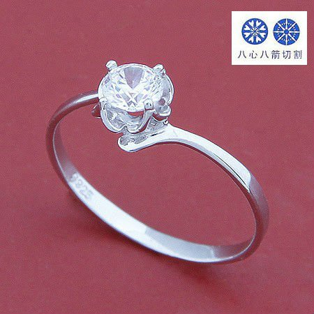New fashing Hot sale 925 silver ring