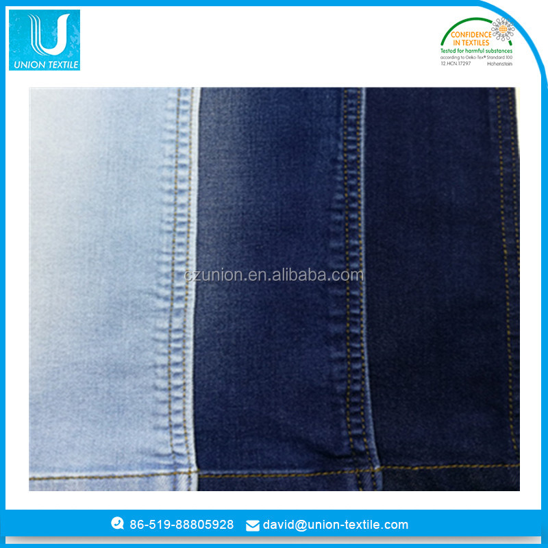 mercerized stretch denim jeans fabric manufacturer in China