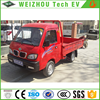 2 seats Electric Motor Cargo Truck with EEC Certificate