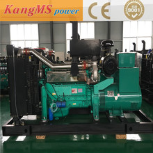 Trustworthy quality ! 250kva silent diesel generator wholesale price high quality