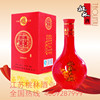 hot sale white wine bulk branded french Liquor china factory