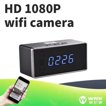 hot selling network P2P hidden HD 1080P resolution night vision digital clock camera